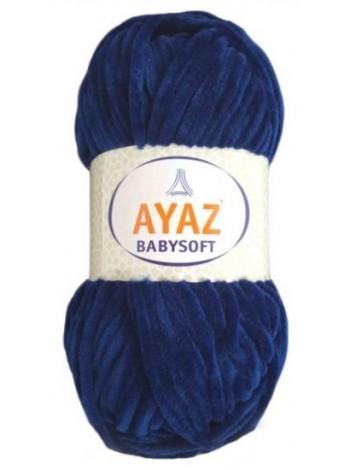 2148 - темн.синий
