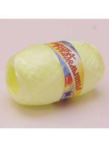 110 - Лимонный