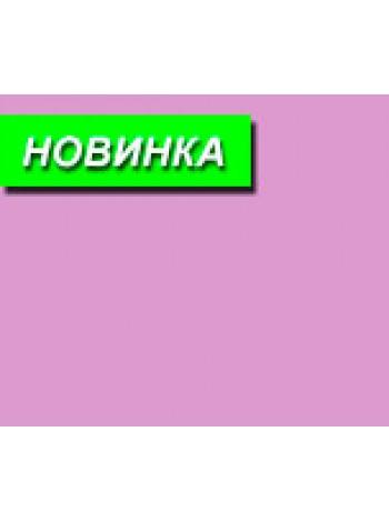 357 - Розовый