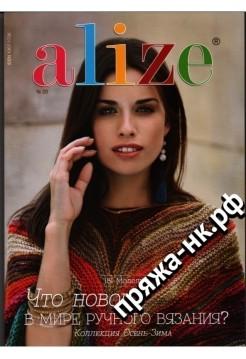 Журнал ALIZE №20