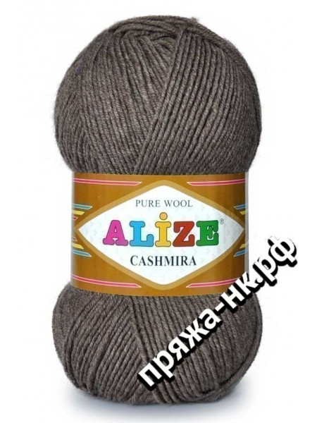 CASHMIRA